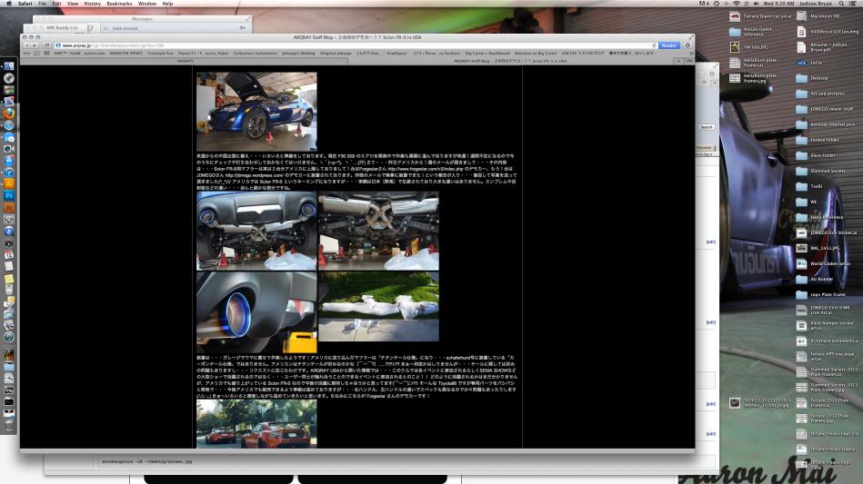 Screen Shot 2012-12-12 at 9.20.29 AM